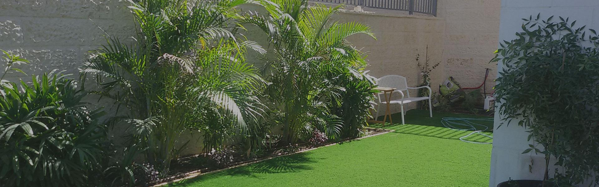 עיצוב והקמת גינות בדירות גן מעל חניה או חנות